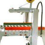 قیمت انواع ماشین آلات کارتن چسب زن اتوماتیک صنعتی